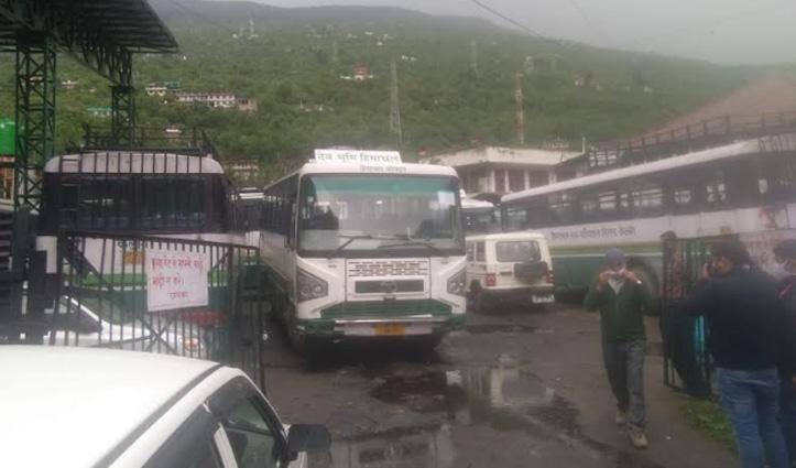 चंडीगढ़ में फंसे लोगों को लाने के लिए Kullu और लाहुल से 8 बसें रवाना