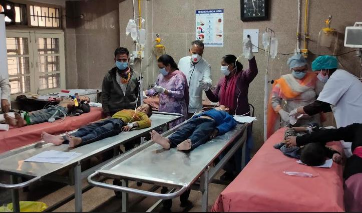 Kullu: जंगली फल खाने से चार बच्चों की बिगड़ी तबीयत, अस्पताल में भर्ती