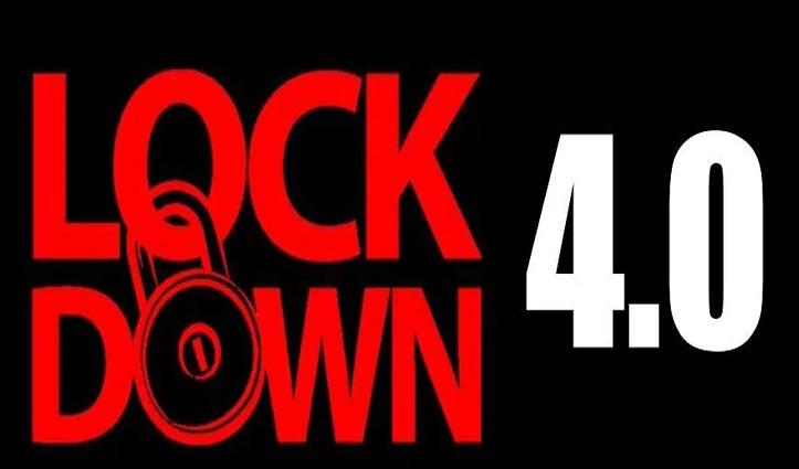 Lockdown 4.0: अब राज्य सरकारें तय करेंगी रेड, ऑरेंज और ग्रीन जोन, और क्या होगा-जानिए