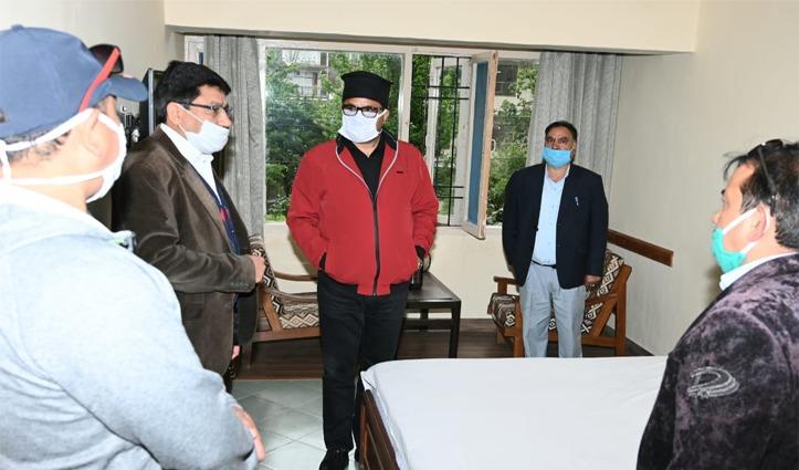 बाहरी राज्यों से आने वाले लोगों के लिए Manali में आधुनिक सुविधाओं से युक्त Quarantine Center