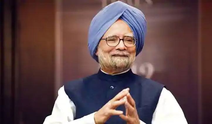 AIIMS से डिस्चार्ज हुए पूर्व PM मनमोहन सिंह; सीने में दर्द की वजह से हुए थे भर्ती