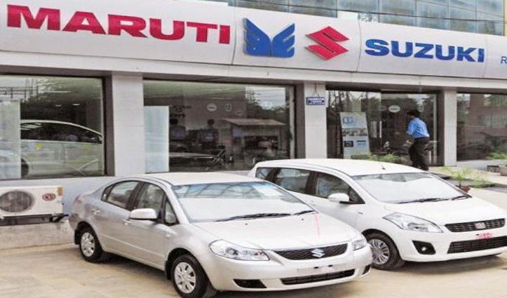 Corona Effect: इतिहास में पहली बार, बीत गया महीना नहीं बिकी Maruti की एक भी कार