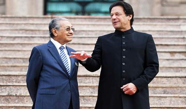 अपनी ही पार्टी से बाहर किए गए Kashmir के मसले पर Pak का समर्थन करने वाले पूर्व मलेशियाई PM