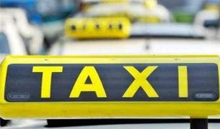 हिमाचल में कल से दौड़ेंगी मोटर कैब और Maxi Cab, बैठ पाएंगी कितनी सवारियां-जानिए