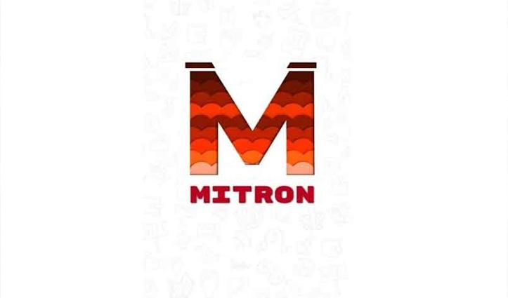 IIT स्टूडेंट्स द्वारा बनाया गया Mitron App दे रहा TikTok को टक्कर; 50 लाख से ज्यादा डाउनलोड