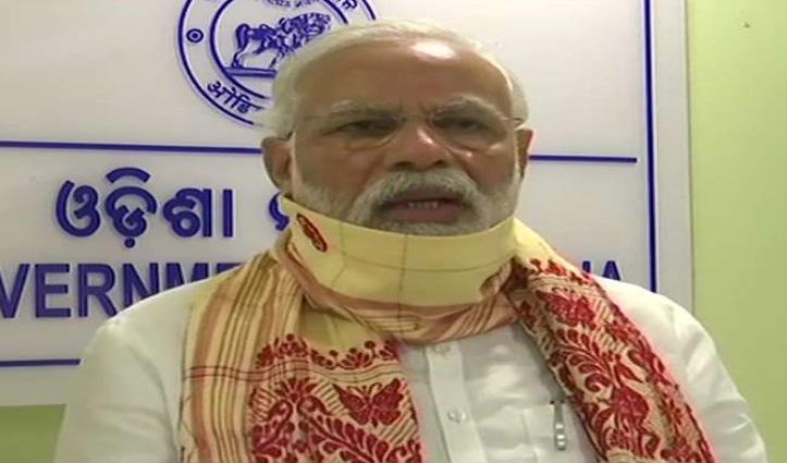 PM ने ओडिशा के लिए की 500 करोड़ रुपए मदद की घोषणा; Pak विमान हादसे पर भी जताया दुःख