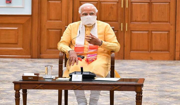 'भारत में Coronavirus दुनिया के लिए संकट बनेगा' का डर आपने गलत साबित किया: PM मोदी
