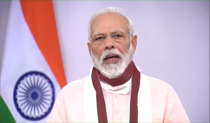 PM नरेंद्र मोदी का राष्ट्र के नाम संबोधन; किया विशेष आर्थिक पैकेज का ऐलान, बढ़ेगा लॉकडाउन