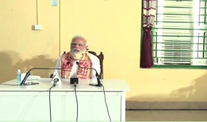 अम्फान प्रभावित प. बंगाल को 1000 करोड़ की मदद, हवाई सर्वेक्षण के बाद PM Modi ने किया ऐलान