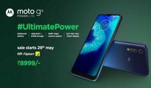 5,000mAh की बैटरी वाला Moto G8 Power Lite भारत में लॉन्च; कीमत 8,999