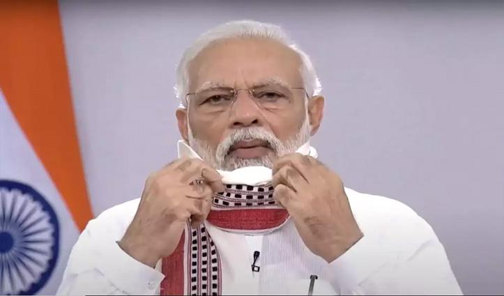 Lockdown का क्या होगा: आज शाम PM मोदी करेंगे ऐलान; रात 8 बजे होगा देश के नाम संबोधन