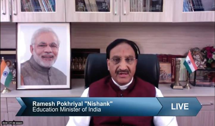 NEET, JEE Main: आ गई परीक्षा की तारीख, HRD मंत्री रमेश पोखरियाल निशंक ने बताया
