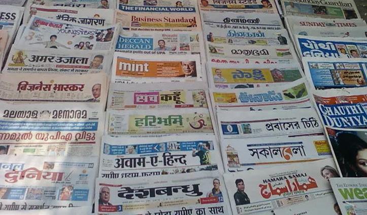 अखबार उद्योग को 4500 करोड़ का घाटा हुआ, सरकारी मदद बिना होगा और 15,000 करोड़ का घाटा: INS