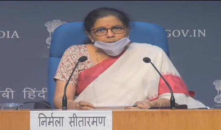 Live: आत्मनिर्भर भारत पैकेज की तीसरी क़िस्त; किसानों के लिए खुला पिटारा, जानें कहां गया कितना