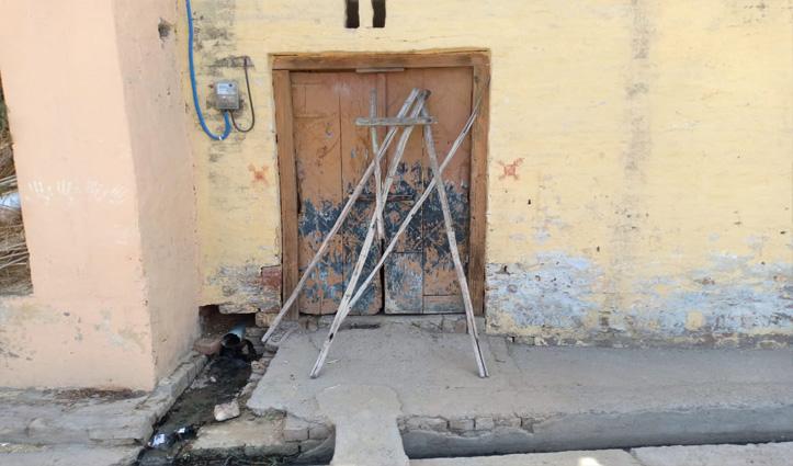 ग्रामीणों ने Seal किया कोरोना संदिग्ध परिवार का घर; अंदर बंद 12 लोगों को पड़ोसी दे रहे खाना