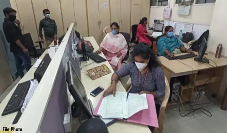 Himachal के सरकारी दफ्तरों में अब 100 फीसदी कर्मचारी भरेंगे हाजिरी