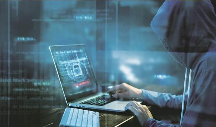 शख्स ने की Online दो भुजिया पैकेट्स Track करने की कोशिश, खाते से निकले 2.25 लाख