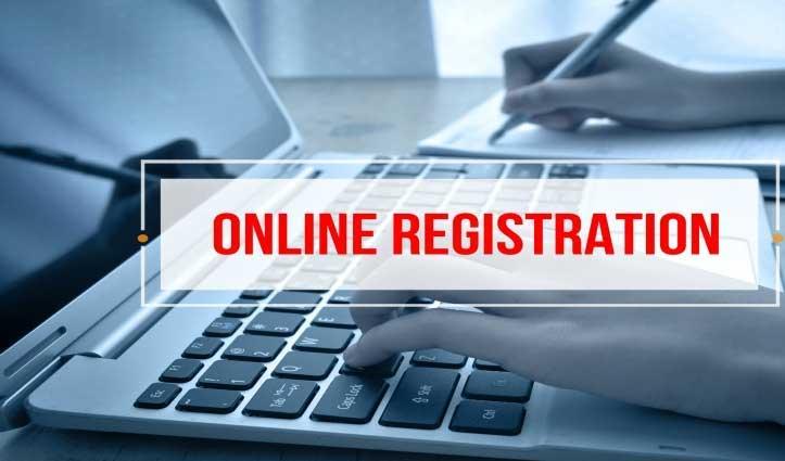 SOS की मिडल, मैट्रिक तथा जमा दो की परीक्षाओं के लिए करें Online पंजीकऱण