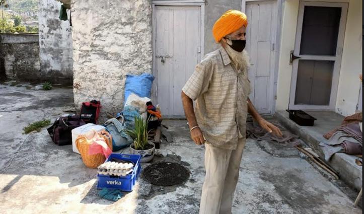 बिना कर्फ्यू पास गाड़ी में Mohali से पंडोह पहुंच गया बुजुर्ग, रास्ते में किसी ने नहीं रोका