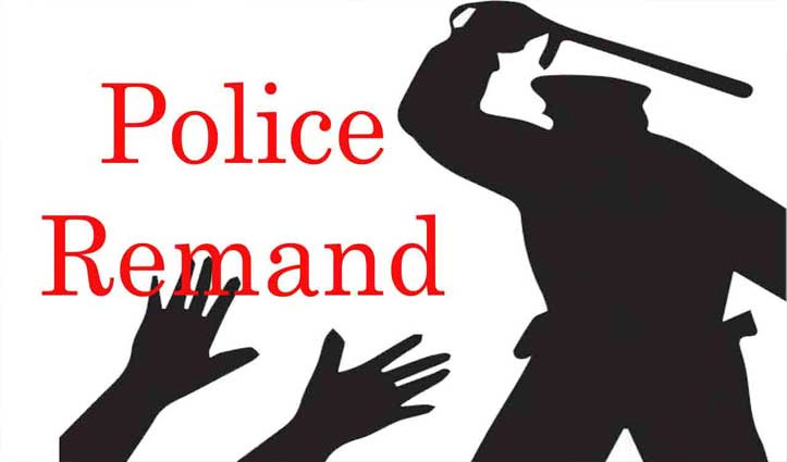 ससुराल में गोलियां दागने वाला होमगार्ड का जवान पांच दिन के Police Remand पर