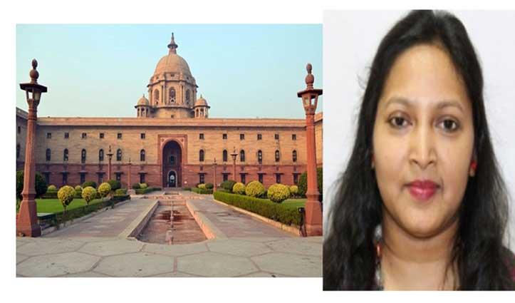 PMO में कई अहम नियुक्तियां: हिमाचल कॉडर की मीरा मोहंती Director के पद पर हुईं नियुक्त