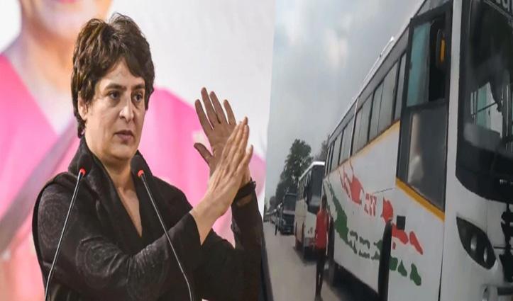 Corona से जंग के बीच सियासी संग्राम: प्रियंका की Bus लिस्ट में बाइक और ऑटो के नंबर का दावा