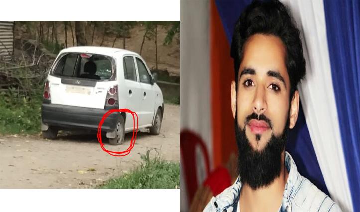 J&K: पुलिस ने उजागर की Pulwama में पकड़ी गई विस्फोटक से लदी Car के मालिक की पहचान, जानें