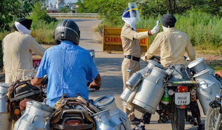 Punjab: आज से दिन का Curfew हटा; हेयर कटिंग सैलून, कैब, बसों समेत ये गतिविधियां हुईं शुरू