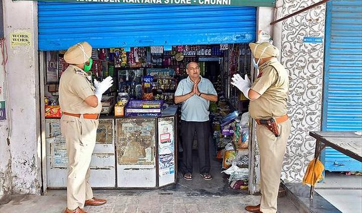 Punjab: अब सुबह 7 बजे से शाम 6 बजे तक खुली रहेंगी दुकानें; लुधियाना में शुरू होंगे ये उद्योग