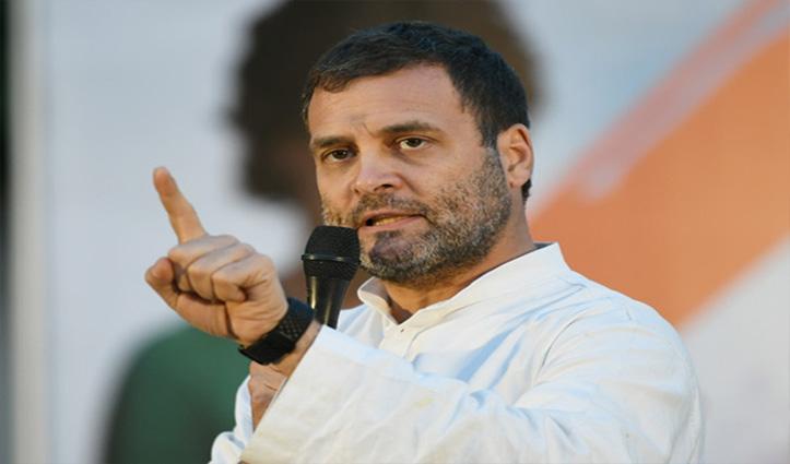 श्रम कानूनों में बदलाव को राहुल ने बताया गलत; बोले- Corona संकट मजदूरों के शोषण का बहाना नहीं हो सकता