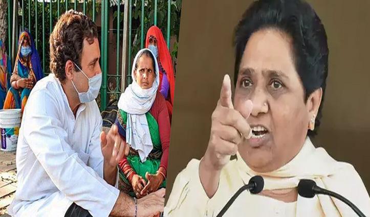 राहुल ने जारी किया घर लौट रहे मजदूरों से बातचीत का Video; मायावती ने बताया नाटक