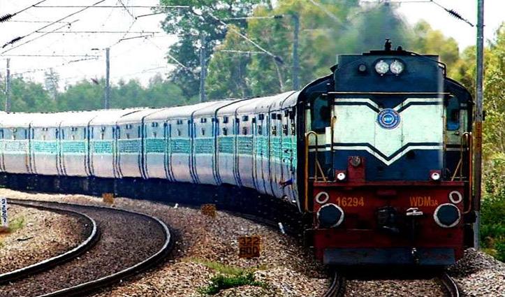 मोदी सरकार का बड़ा फैसला: Lockdown में फंसे लोगों को घर भेजने के लिए विशेष ट्रेनें चलाएगी सरकार