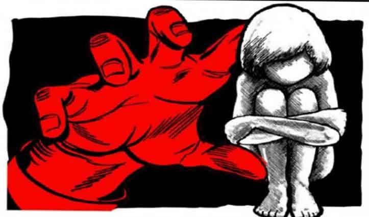हिमाचल में 11 साल के लड़के ने 7 साल की बच्ची से किया Rape, उसके बाद जो किया पढ़ें