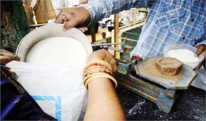 BPL परिवारों के लिए Himachal सरकार लेकर आई ये-ये रियायतें