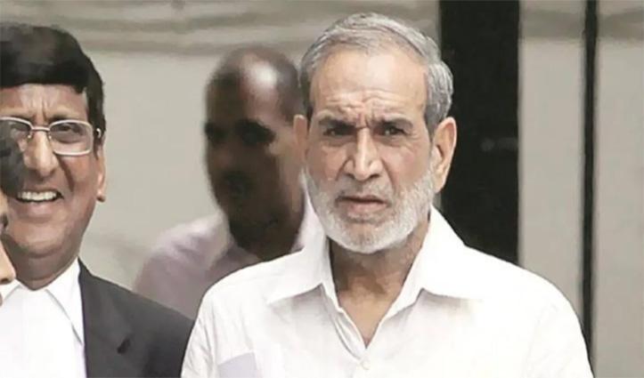 1984 सिख विरोधी दंगा – Congress leader सज्जन कुमार को जमानत देने से SC का इनकार