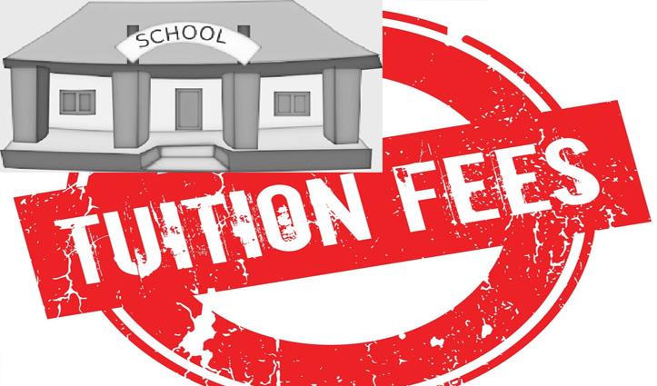 निजी स्कूलों को राहत,पहली जून से ले सकेंगे Fees, नहीं लगेगा कोई जुर्माना