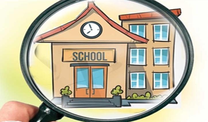 Himachal में पहली जुलाई से नहीं खुलेंगे School, शिक्षा मंत्री बोले – केंद्र की गाइडलाइन का करेंगे इंतजार