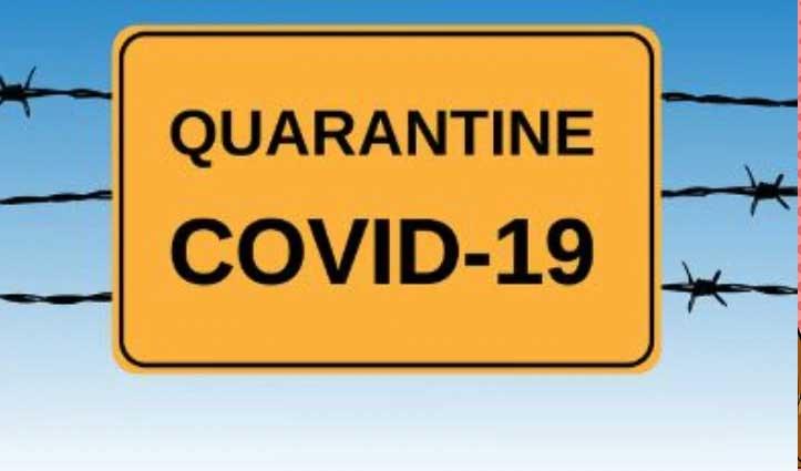 Shimla में बाहर से आने वाले कोरोना संभावित और संदिग्ध यहां होंगे इंस्टीट्यूशनल Quarantine