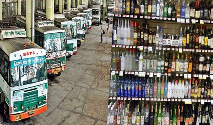 Big Breaking: 17 मई तक बढ़ा लॉकडाउन, हिमाचल के इन 6 जिलों में बस सेवा और शराब बिक्री!