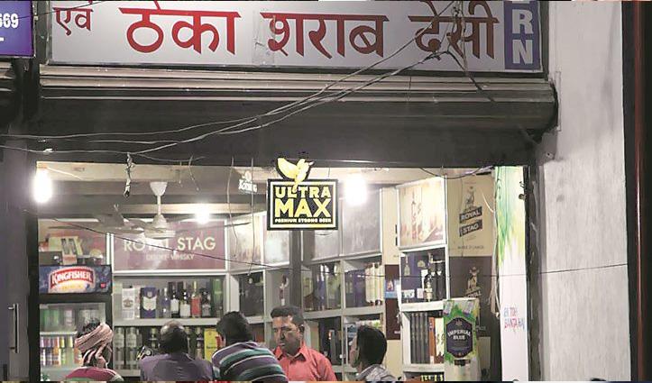 Punjab: कल से खुलेंगी शराब की दुकानें, होम डिलीवरी कराएगी अमरिंदर सरकार!