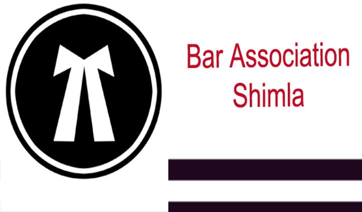 कोरोना संकट के चलते Shimla बार एसोसिएशन का वार्षिक चुनाव टला