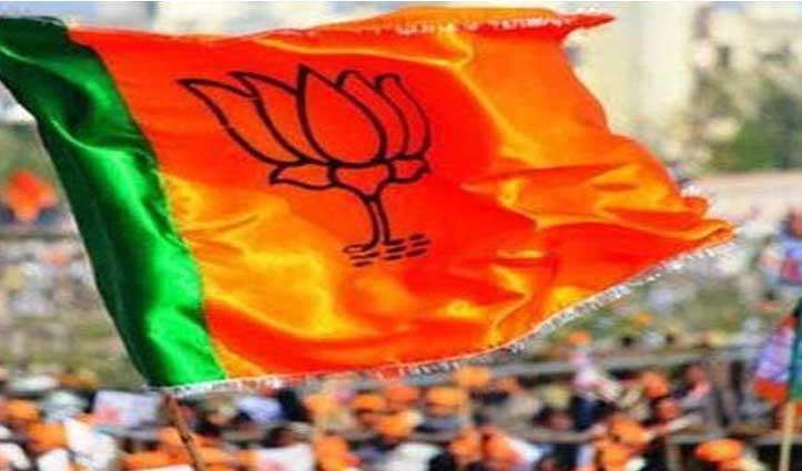 BJP अनुसूचित जनजाति, अल्पसंख्यक और किसान मोर्चा के पदाधिकारियों व जिलाध्यक्षों की घोषणा