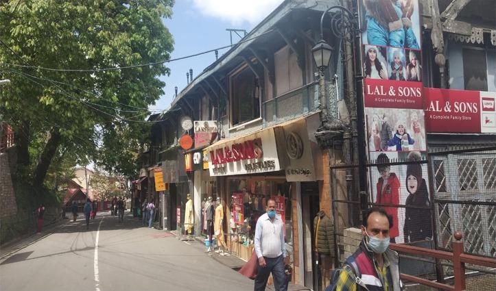 Kangra जिला में संडे को भी खुल सकेंगी दुकानें, पुराने आदेश वापस