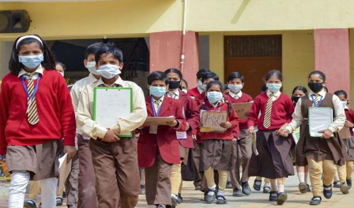 Covid-19 संक्रमण के शून्य केस वाले इस राज्य में 15 जून से खुलेंगे स्कूल व कॉलेज