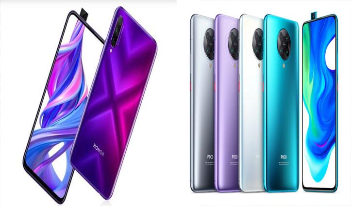 Poco F2 Pro और Honor 9X Pro हुआ लॉन्च; दोनों फोन्स में हैं एक से बढ़कर एक खूबियां