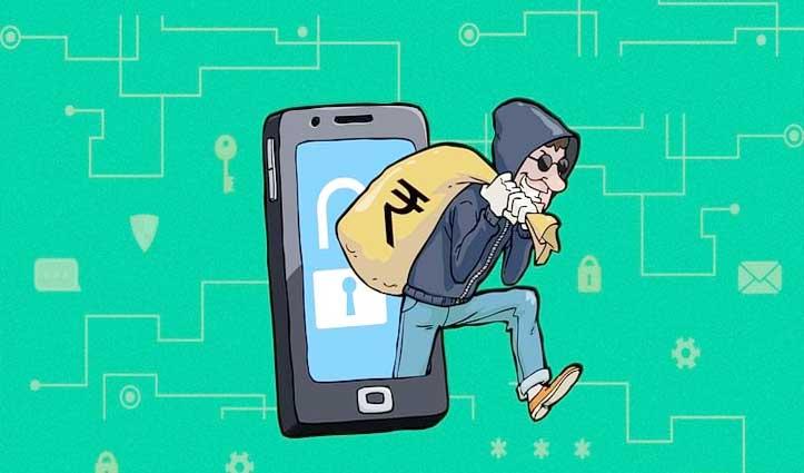 Solan : ऑनलाइन ठगी कर खाते से उड़ाए 99 हज़ार रुपए, मामला दर्ज