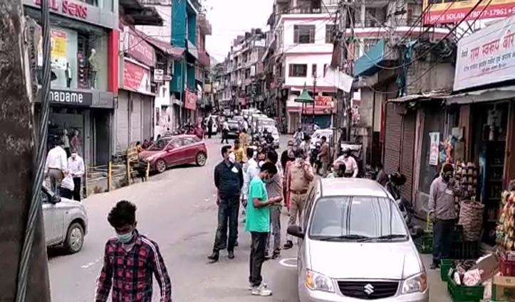 कर्फ्यू ढील में Solan के माल रोड पर नहीं दौड़ेंगे वाहन, बंद की आवाजाही