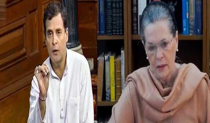 अर्थव्यवस्था को खोलने के लिए Rahul ने दी सलाह; सोनिया ने बुलाई कांग्रेस शासित राज्यों के CM की बैठक