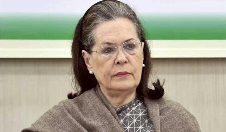 Lockdown 3.O: सोनिया गांधी ने पूछा सवाल- 17 मई के बाद क्या है प्लान?