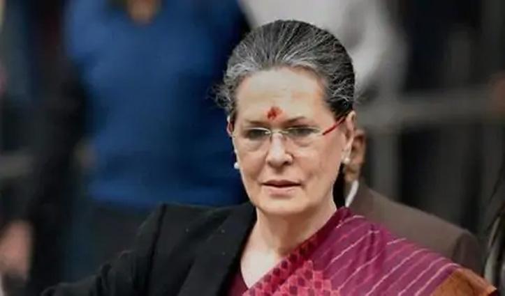 प्रवासियों व श्रम कानून के मुद्दे पर विपक्ष की Meeting की अध्यक्षता करेंगी Sonia Gandhi